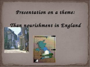 Presentation on a theme: Than nourishment in England