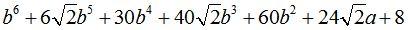 http://www.math.mrsu.ru/text/courses/0/eluch/img/img_1315.jpg