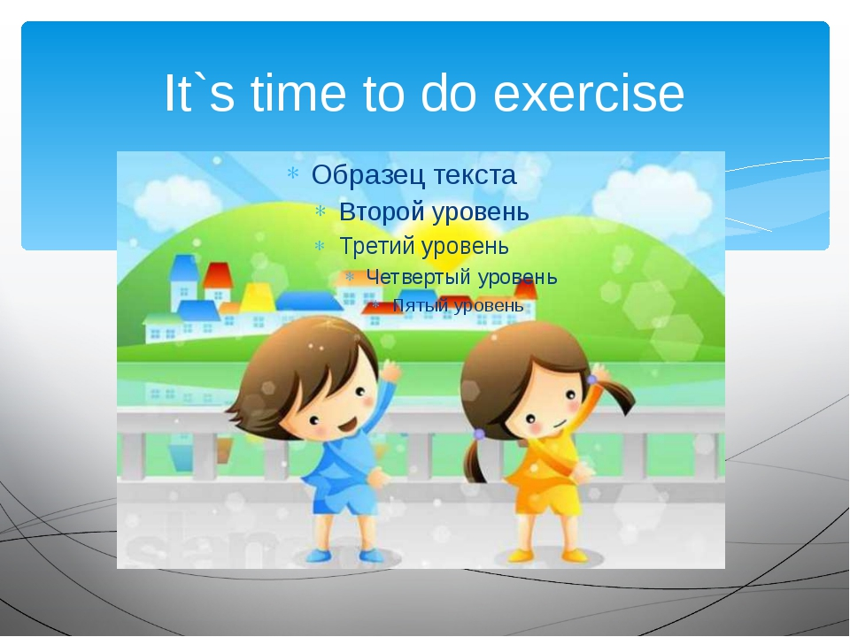 It`s time to do exercise