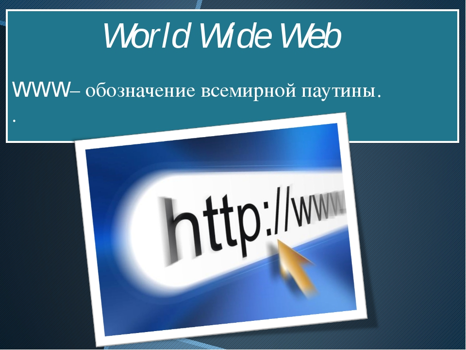 world wide web questions The world wide web, abbreviated as www and commonly known as the web, is a system of interlinked hypertext documents accessed via the internet.