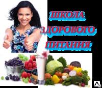 http://cdn.stpulscen.ru/system/images/product/033/734/809_medium.png