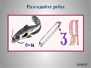 Какая геометрическая фигура изображена на самой известной картине Казимира Ма