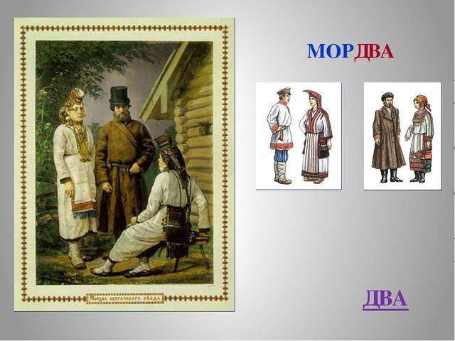 Ссылки на использованные изображения Пифагор http://www.uralligaculture.ru/im...