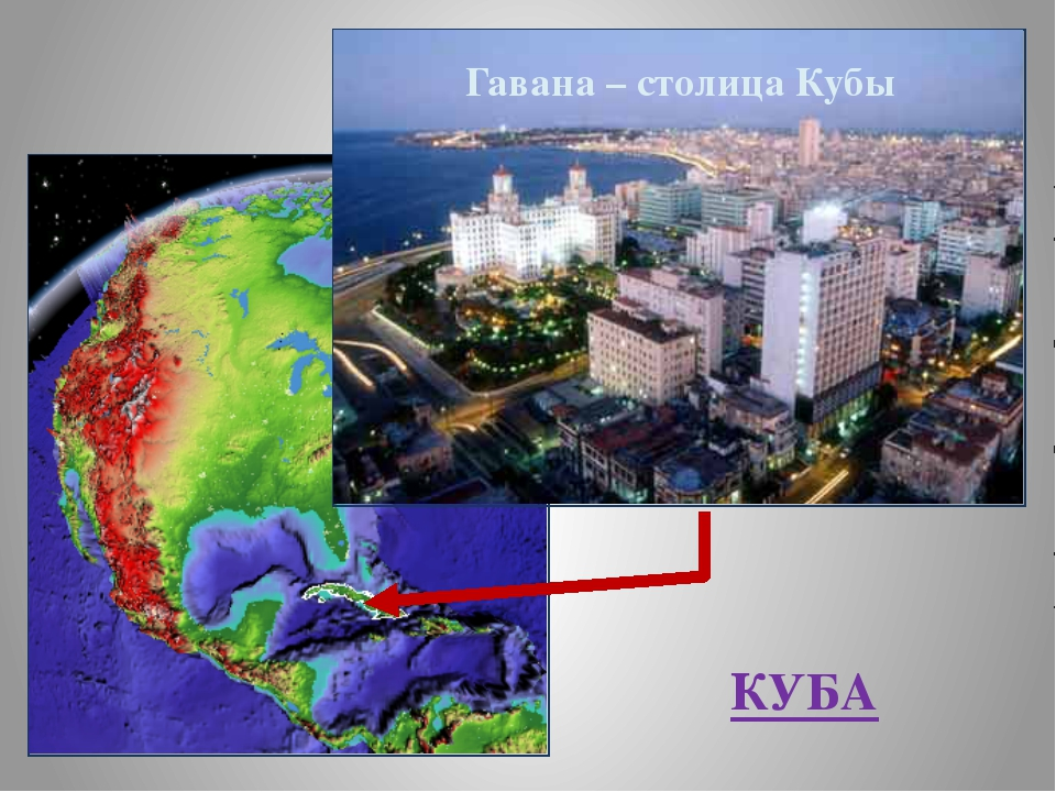 Кубизм http://iskysstvoxxvek.narod.ru/Images/kybizm/2.jpg http://www.vlasta-t...