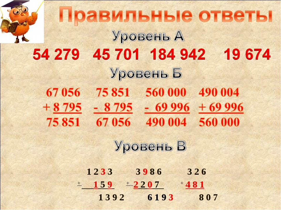1 2 3 3 3 9 8 6 3 2 6 + 1 5 9 + 2 2 0 7 + 4 8 1 1 3 9 2 6 1 9 3 8 0 7