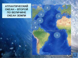 УСТАНОВИ СООТВЕТСТВИЕ! МОРЕ ПРОЛИВ 1 Как называется водная оболочка нашей пла