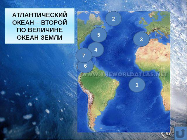 УСТАНОВИ СООТВЕТСТВИЕ! МОРЕ ПРОЛИВ 1 Как называется водная оболочка нашей пла...