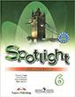 C:\Users\29\Desktop\Grade 6b\spotlight6.jpg