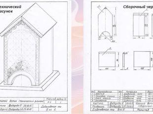 Технический рисунок Сборочный чертёж
