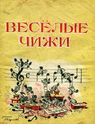 http://img-fotki.yandex.ru/get/6404/17308394.135/0_7459b_62c11a98_L.jpg