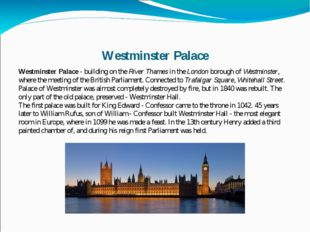 Westminster Palace Westminster Palace - building on the River Thames in the L
