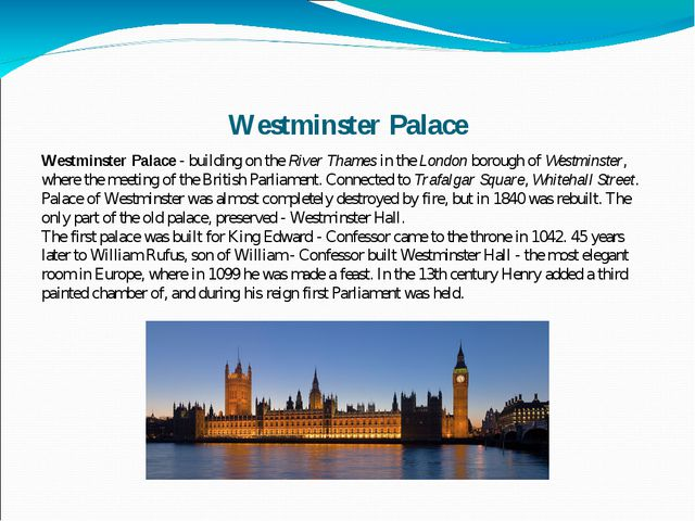 Westminster Palace Westminster Palace - building on the River Thames in the L...