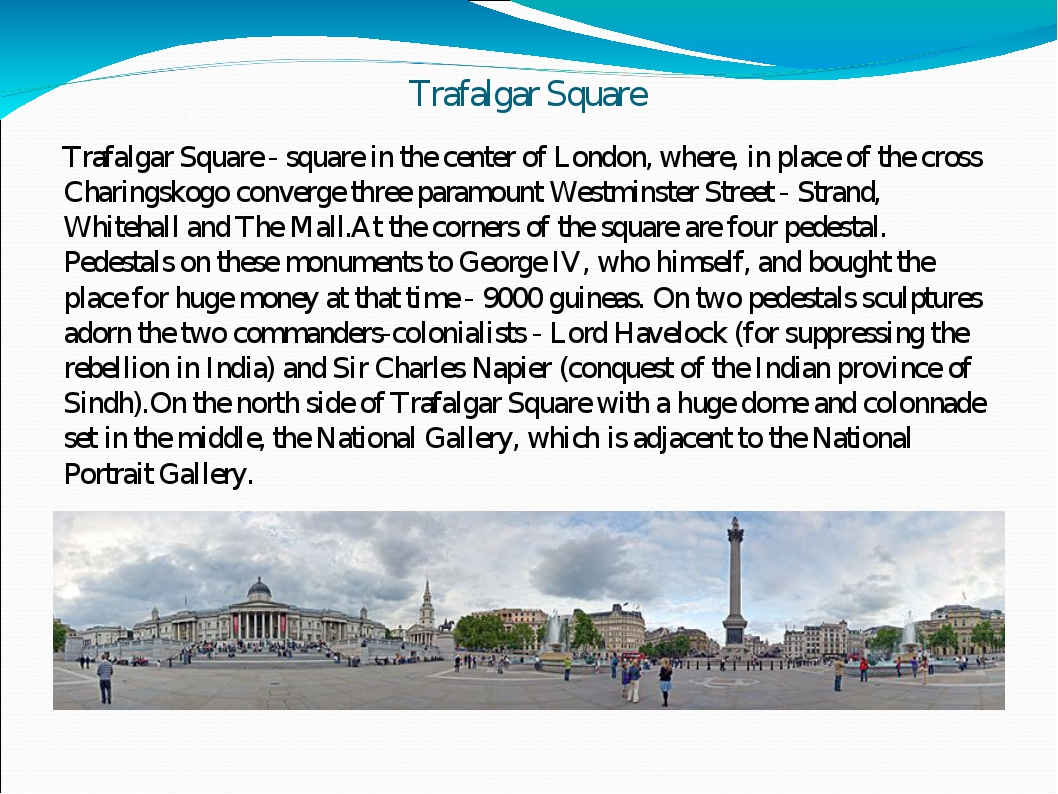 Trafalgar Square Trafalgar Square - square in the center of London, where, in...