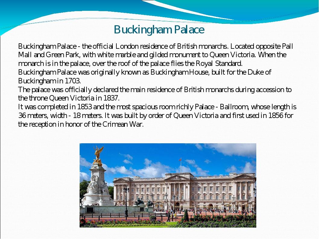 Buckingham Palace Buckingham Palace - the official London residence of Britis...