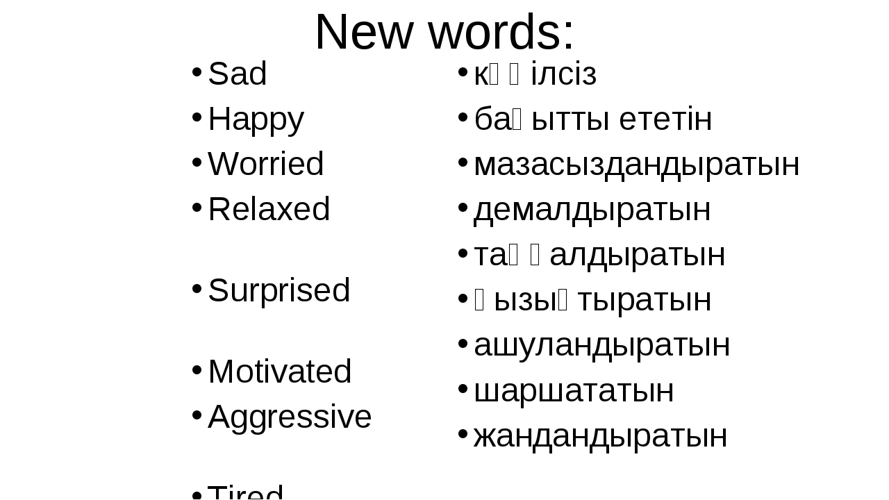 New words: Sad Happy 	 Worried Relaxed 	 Surprised 	 Motivated 	 Aggressive...