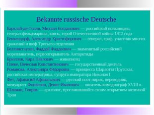 Bekannte russische Deutsche Барклай-де-Толли, Михаил Богданович — российский