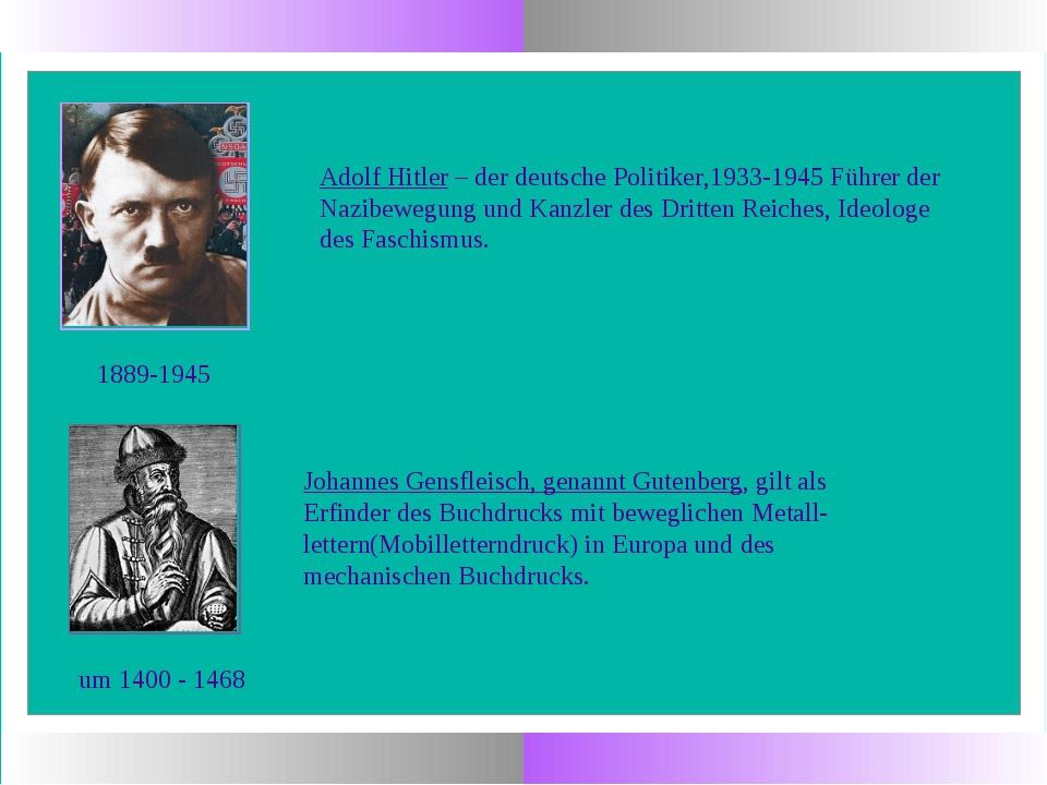 Johannes Gensfleisch, genannt Gutenberg, gilt als Erfinder des Buchdrucks mit...