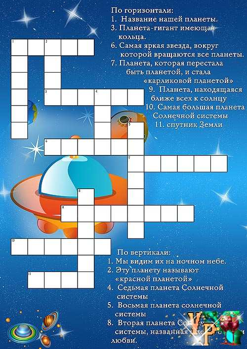 http://vcegdaprazdnik.ru/uploads/posts/2013-03/1363787779_krossvord.jpg