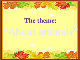 "The theme: ""About animals"" The theme:"