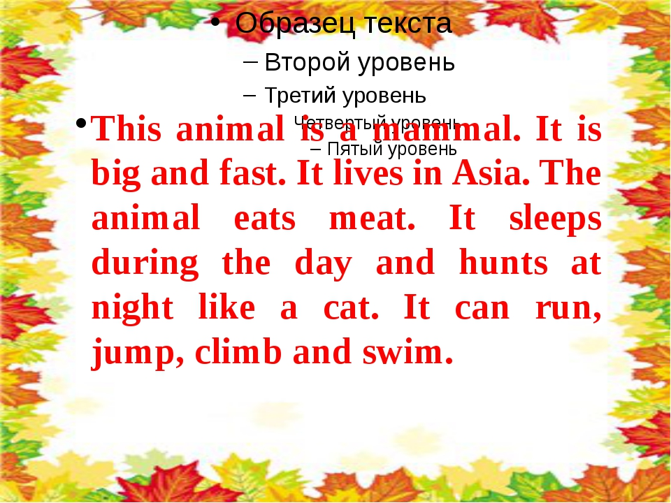 This animal is a mammal. It is big and fast. It lives in Asia. The animal ea...