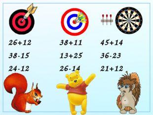 26+12 38+1145+14 38-15 13+2536-23 24-12 26-1421+12