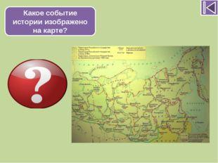 Когда в военной истории России опасность представляла … свинья? В Ледовом по