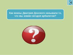 Собрание представителей различных сословий Московского государства, рассматр