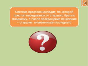 Интернет-ресурсы Картинка-заставка - http://01varvara.files.wordpress.com/200