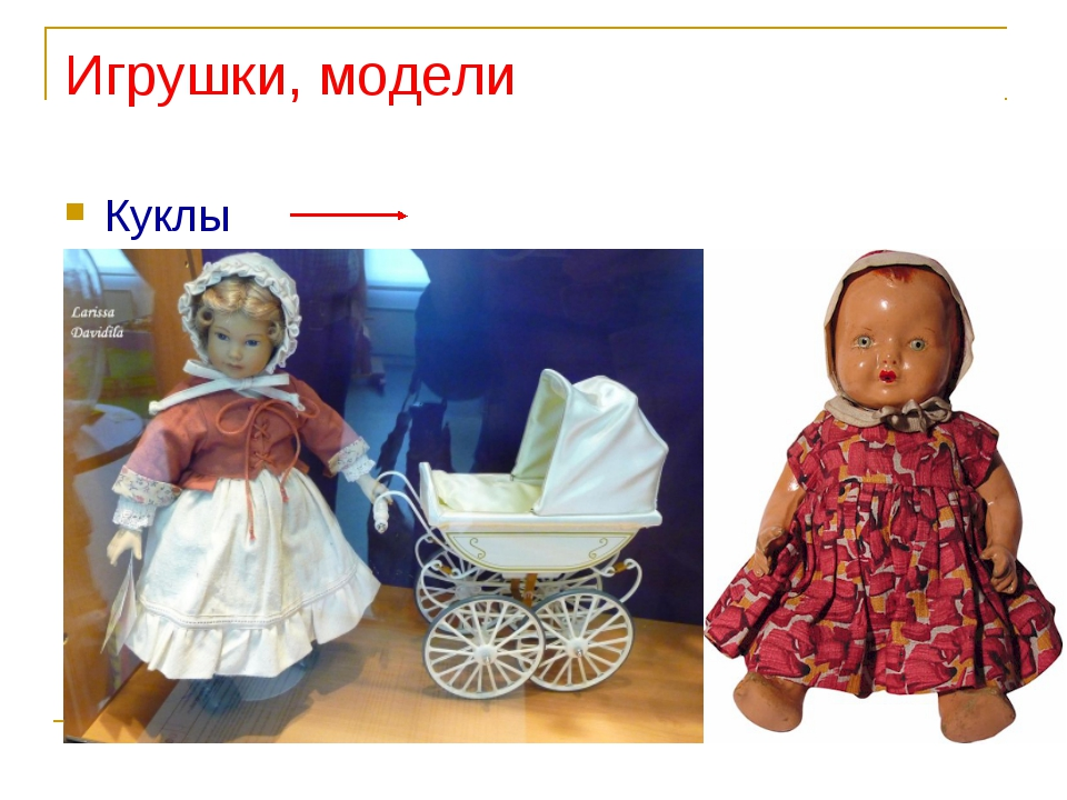 Игрушки, модели Куклы Фигурки из киндер-сюрпризов Игрушки Барби Игрушки Лего...