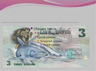 Три доллара на островах Кука. Рисунок на денежной купюре соответствует этим