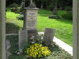 Могила отца и матери Вольфганта Моцарта