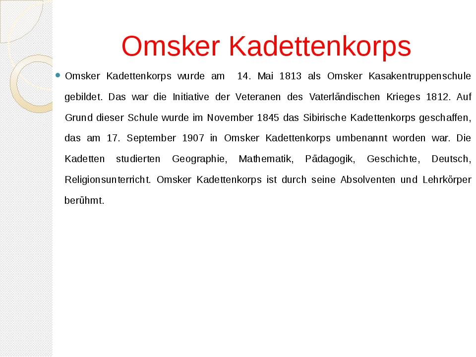 Omsker Kadettenkorps Omsker Kadettenkorps wurde am 14. Mai 1813 als Omsker Ka...