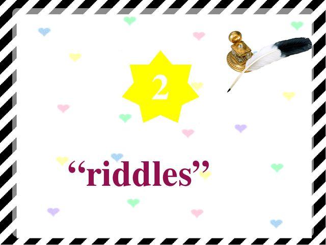 """2 """"riddles"""""""