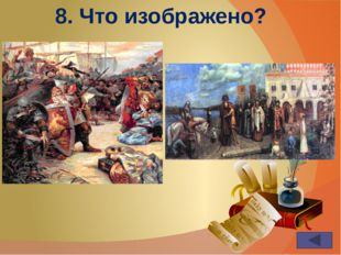 Карамзин Николай Михайлович Знаменитый русский литератор, журналист и истори