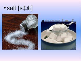 salt[sɔːlt] sugar[ˈʃʊɡə]
