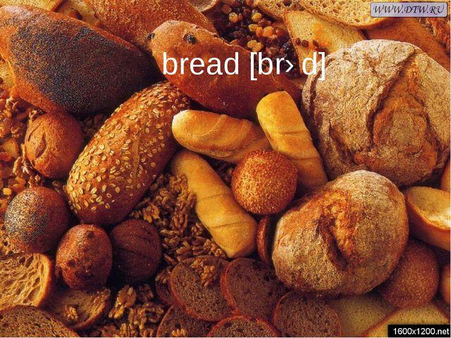 bread[brɛd]