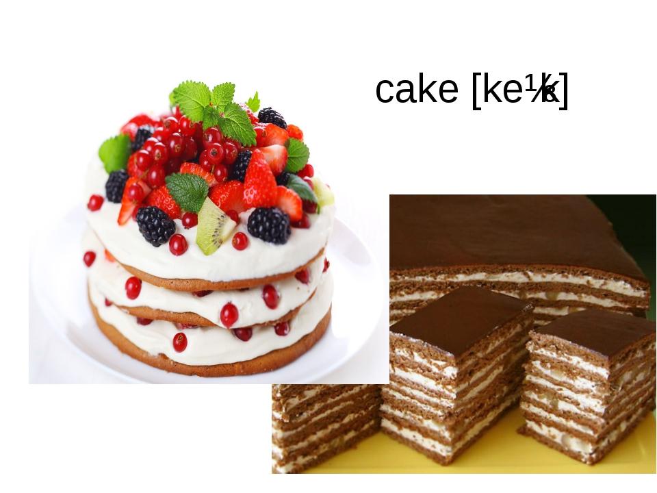 cake[keɪk]
