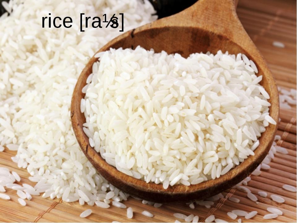 rice[raɪs]