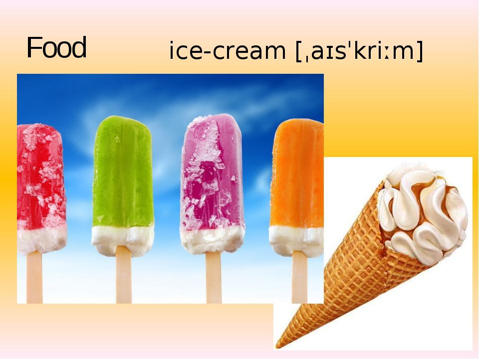 Food ice-cream[ˌaɪsˈkriːm]