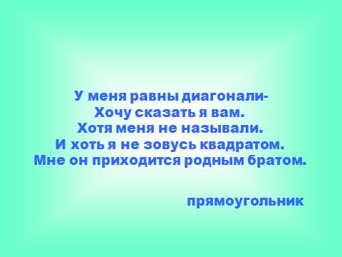 hello_html_281831e9.png
