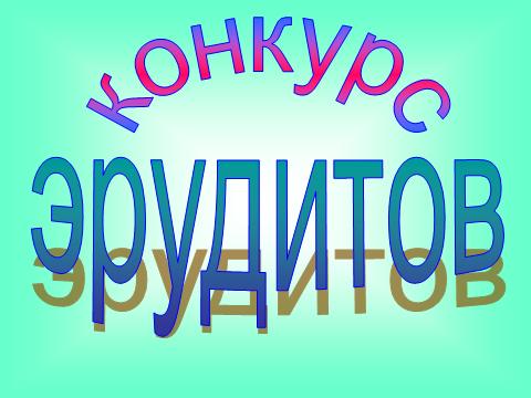 hello_html_552cc6e6.png