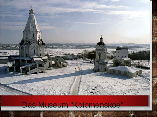 """Das Museum """"Kolomenskoe"""""""