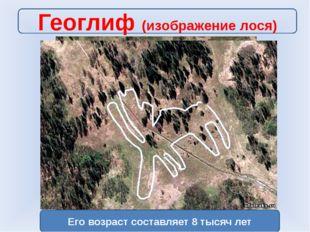 Используемые источники http://uraloved.ru/istoriya/proishogdenie-slova-ural h