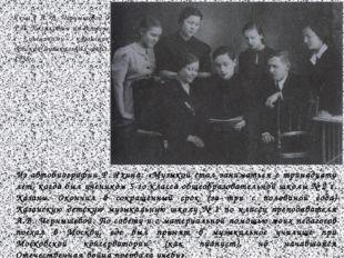 Яхин с А. В. Чернышевой и Р.Л. Поляковым на встрече с учениками казанских дет