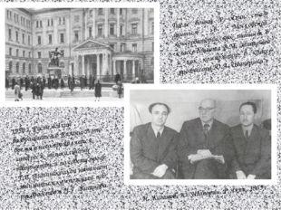 После войны Р. Яхин стал учиться в Московской консерватории как пианист в кл