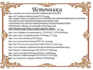 http://i027.radikal.ru/0804/ab/20e4077937a9.png http://stat18.privet.ru/lr/0a