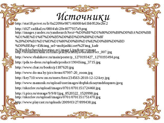 http://i027.radikal.ru/0804/ab/20e4077937a9.png http://stat18.privet.ru/lr/0a...