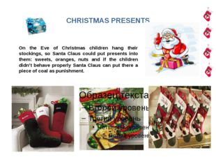 CHRISTMAS PRESENTS On the Eve of Christmas children hang their stockings, so