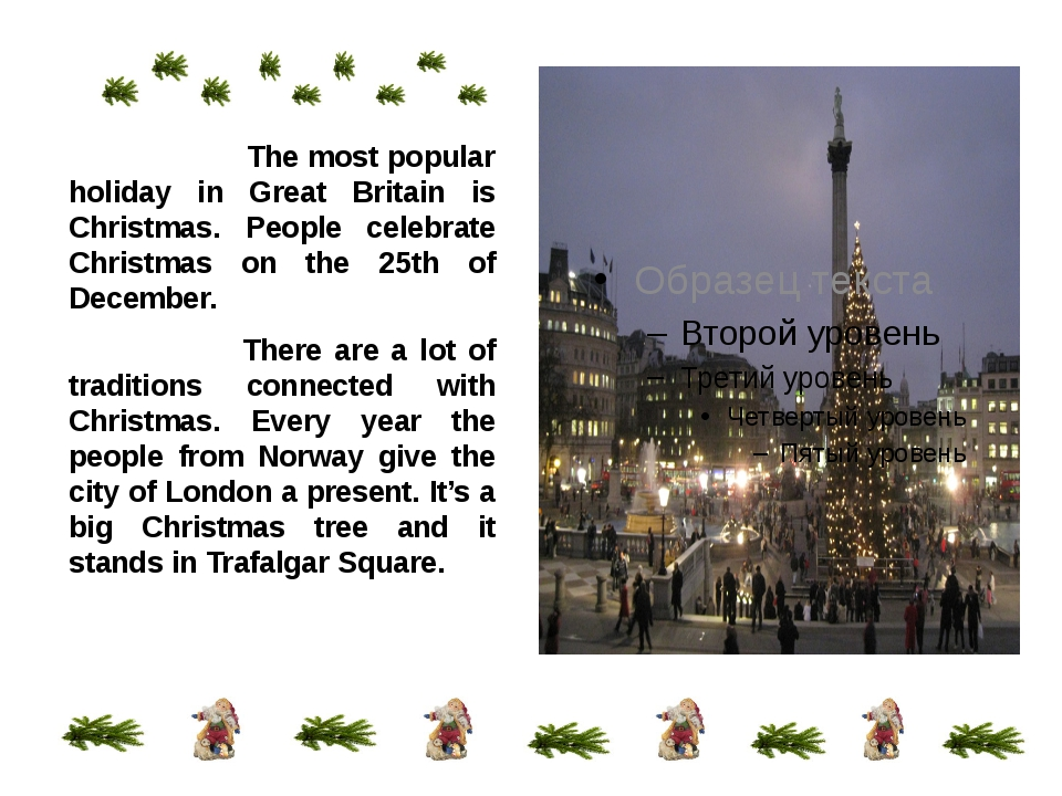 The most popular holiday in Great Britain is Christmas. People celebrate Chr...