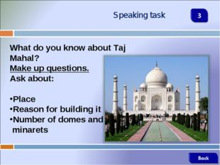 Speaking task What do you know about Taj Mahal? Make up questions. Ask about: